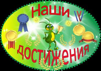 Садовский вестник